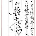 編み物展011